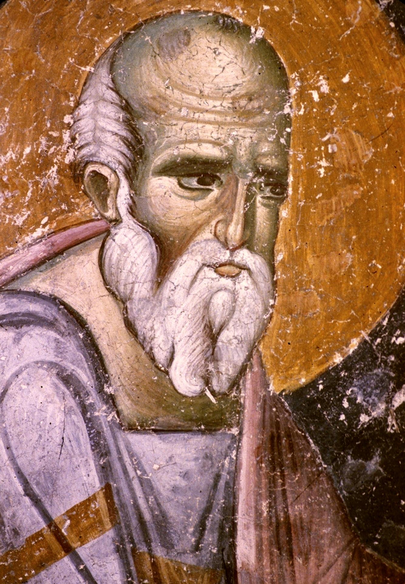 Святой Апостол и Евангелист Иоанн Богослов. Фреска церкви Святых Апостолов в Пече, Косово, Сербия. 1260 - 1263 годы.