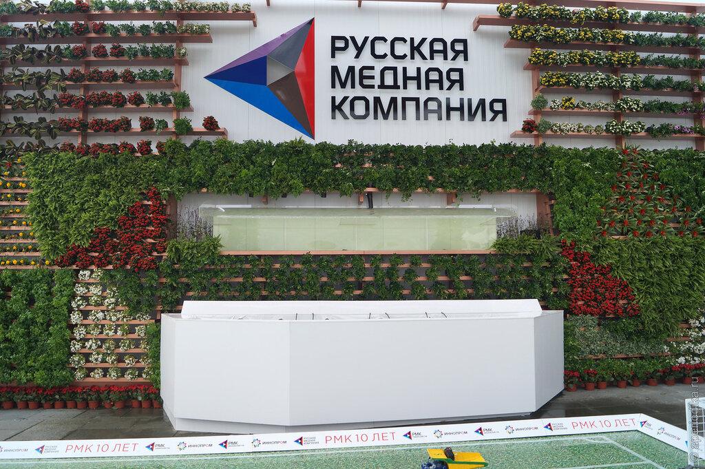 Международная промышленная выставка Иннопром-2014