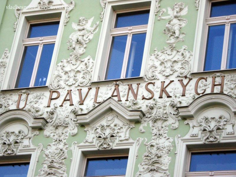 2015-04-11 Празька весна - Прага_(178).JPG