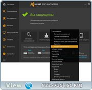 Антивирус - Avast! Premier / Internet Security / ProAntivirus 2014 v10.0.2208.712 Final (2014) PC | RePack by Alker