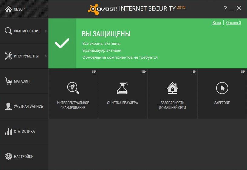 Avast Secureline Vpn Файл Лицензии 2015 скачать