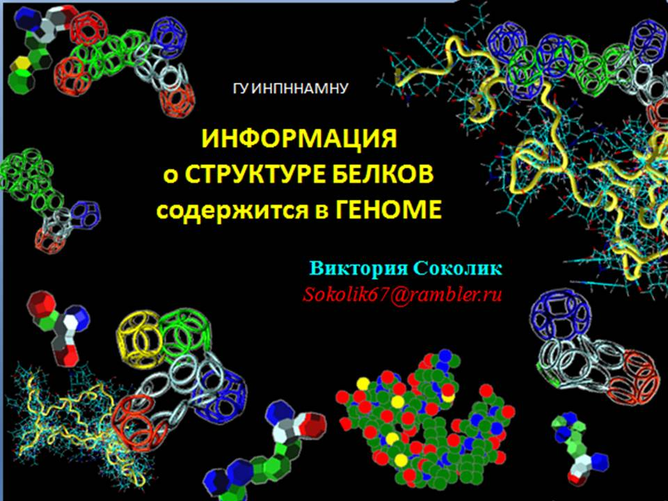 http://img-fotki.yandex.ru/get/6843/158289418.195/0_fc3a7_f0b7c4a8_orig.jpg