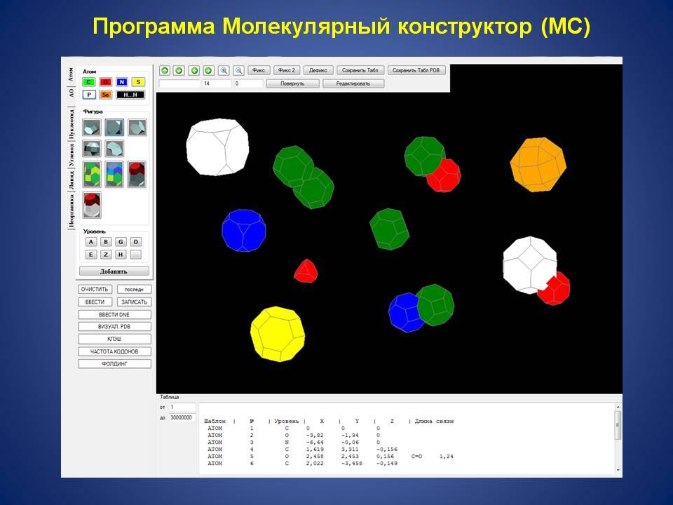 http://img-fotki.yandex.ru/get/6843/158289418.195/0_fc3b1_ae220bb7_orig.jpg
