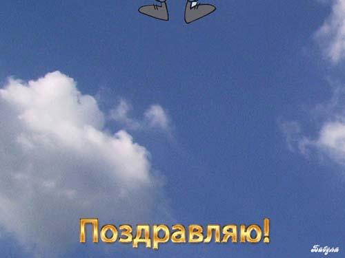 День ВДВ Картинки Открытки Анимированные