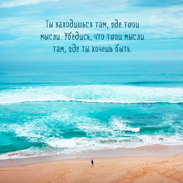 Море в открытках