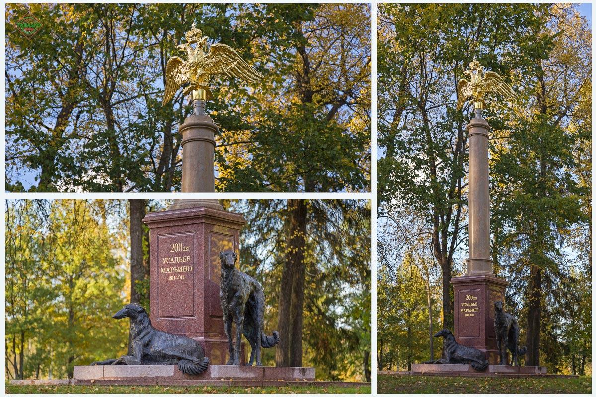 Памятник, в честь 200-летя усадьбы