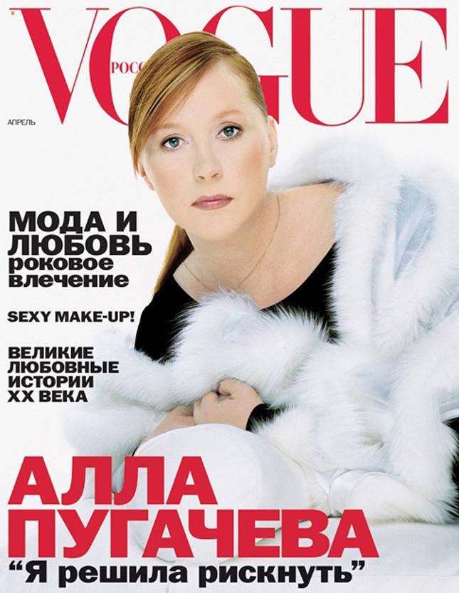 Стилист обнародовал фото Пугачевой без грима