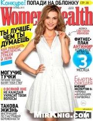 Журнал Women's Health №10 2013 Россия