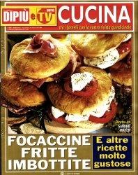 Книга Dipiù e DiPiù TV Cucina №16 2011