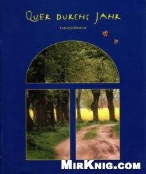 Книга Quer Durchs Jahr: Kreuzstichmotive
