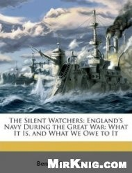 Книга The silent watchers; England's navy during the great war: what it is, and what we owe to it