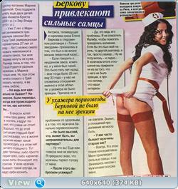 http://img-fotki.yandex.ru/get/6843/314761915.4/0_ee7b9_7795f19f_orig.png