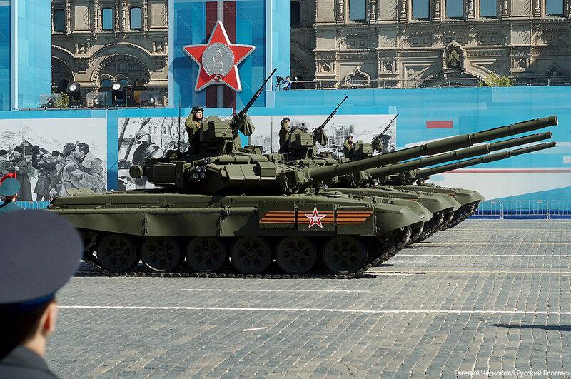 Весна. Парад. Танк Т-90. 07.05.15.01..jpg
