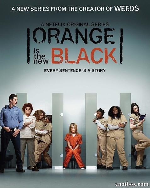 Оранжевый — хит сезона (Оранжевый — новый черный) / Orange Is the New Black - Сезоны 1-2 [2013-2014, WEBRip] (NewStudio)