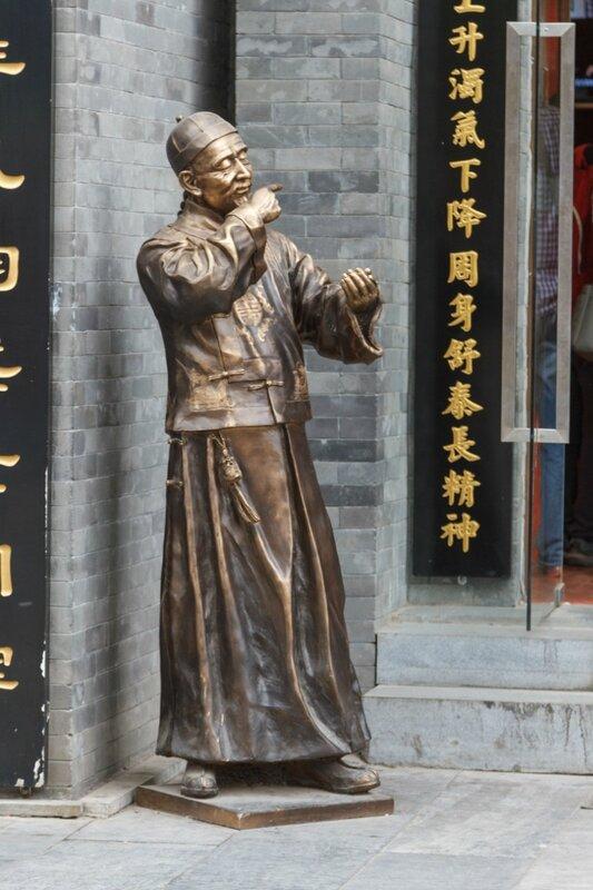 Скульптура, улица Цяньмэнь, Пекин