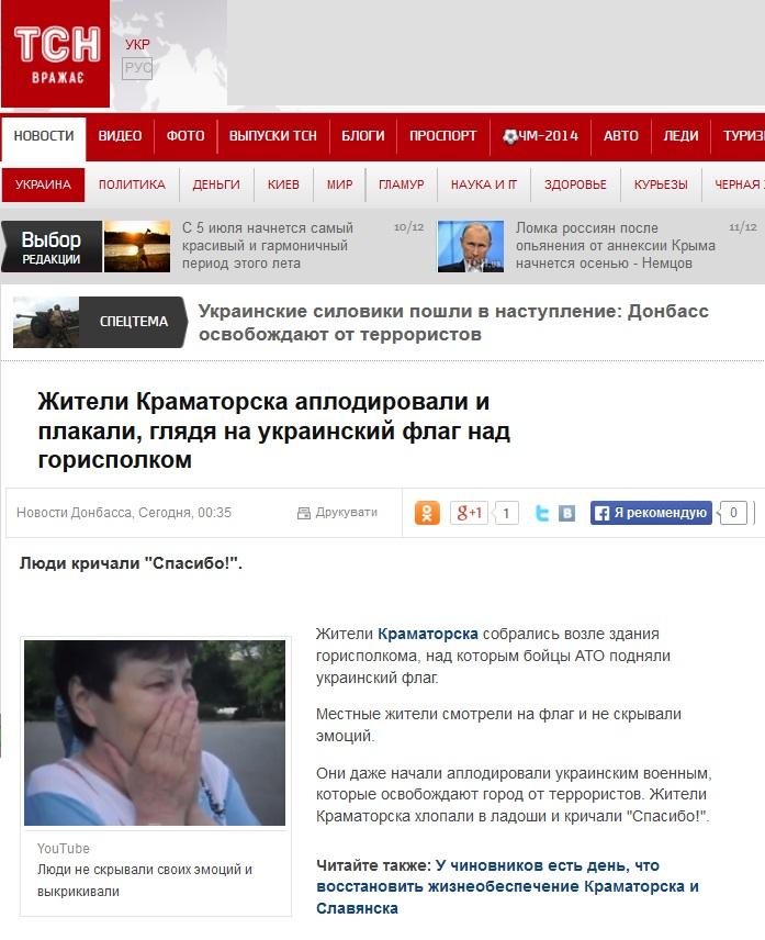 http://img-fotki.yandex.ru/get/6843/42410816.83/0_d8fb9_3dd11c39_orig