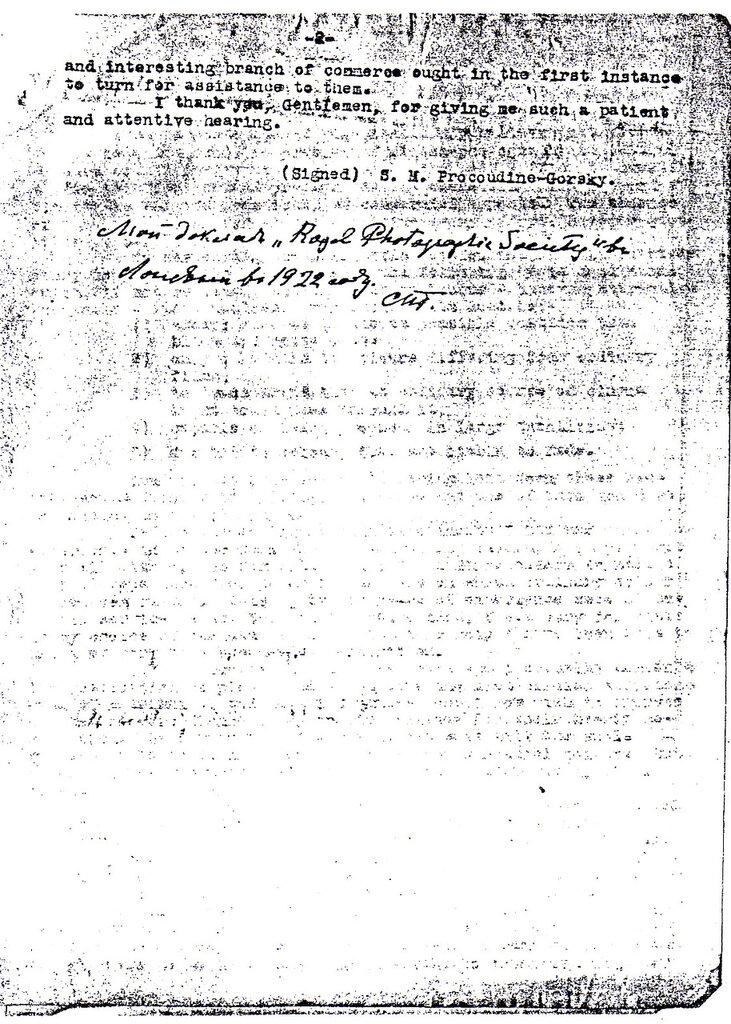 1922 Доклад2.jpg