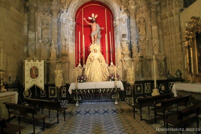 Кафедральный собор в Херес де ла Фронтера