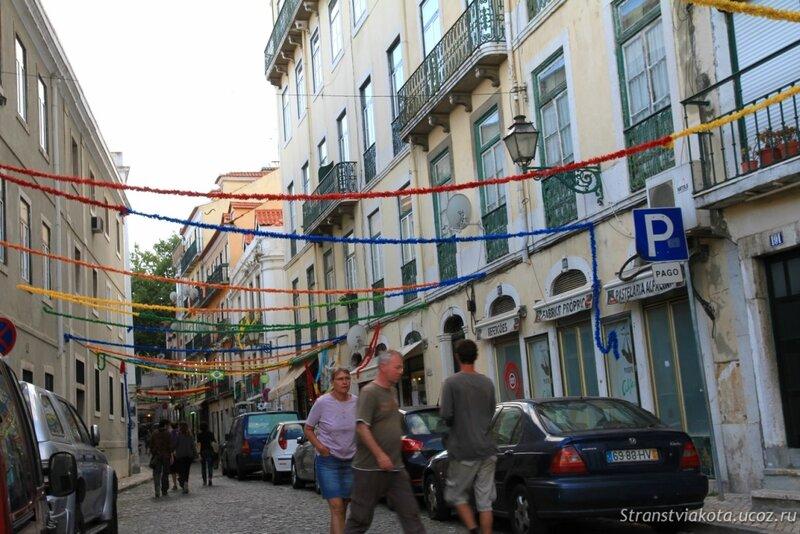 Праздник сардин в Альфаме, Lisboa