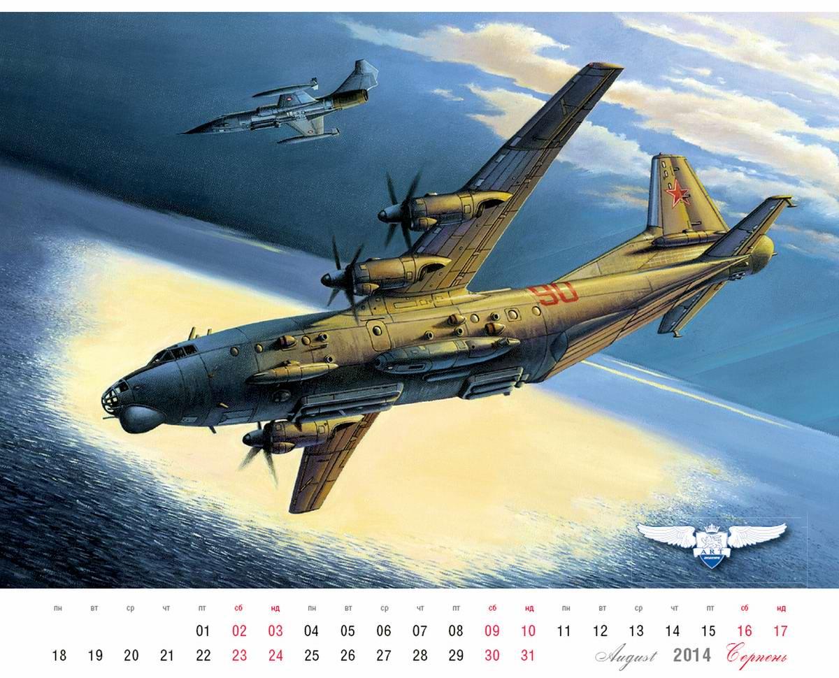Ан-12БК-ППС - советский военно-транспортный самолет