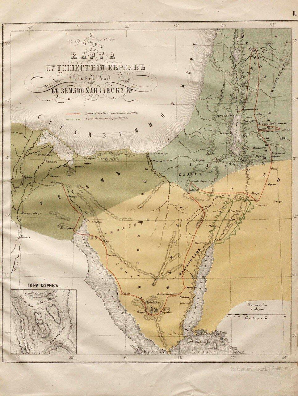 02. Карта Путешествия евреев из Египта в Землю Ханаанскую