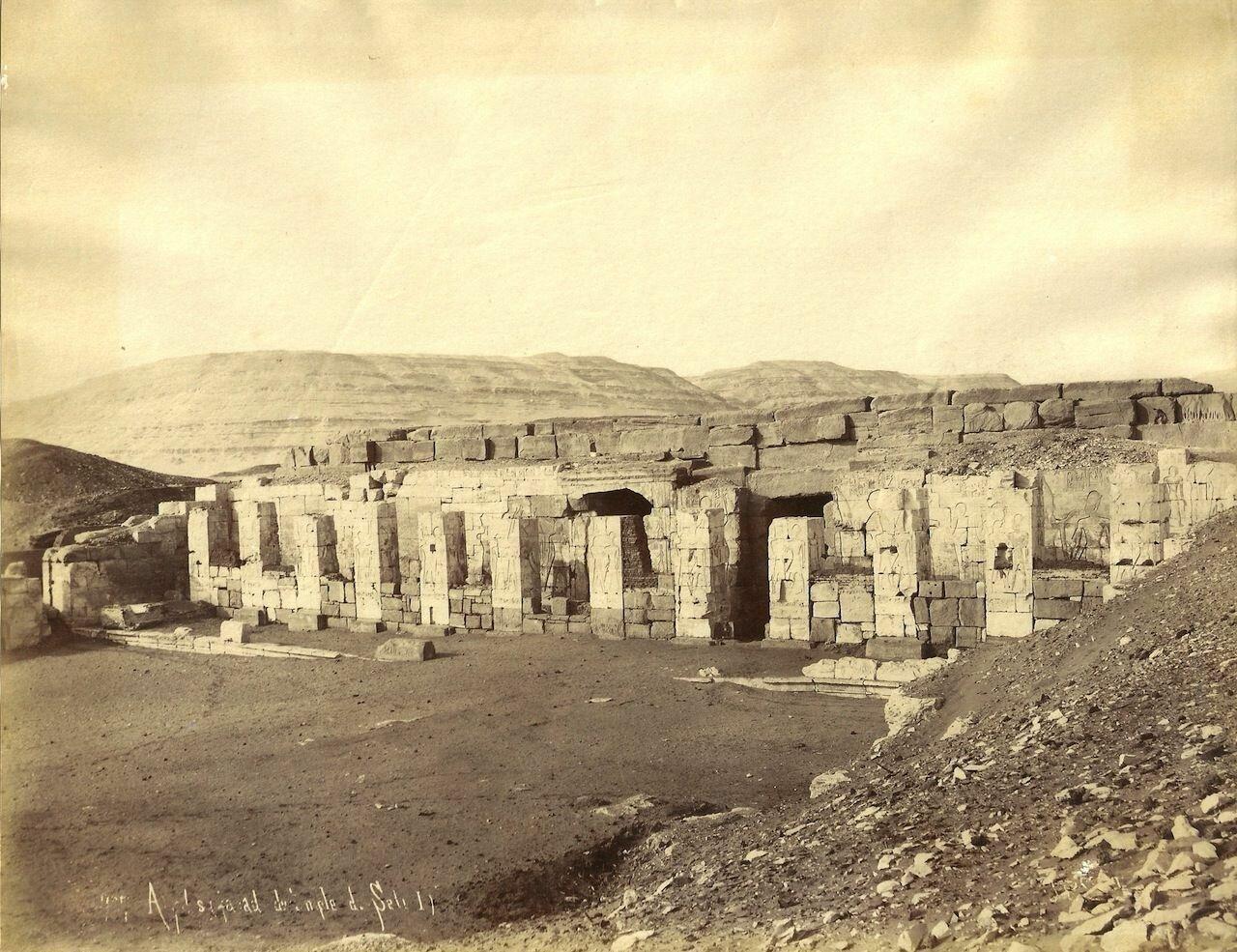 Абидос (фасад храма Сети I) 1875