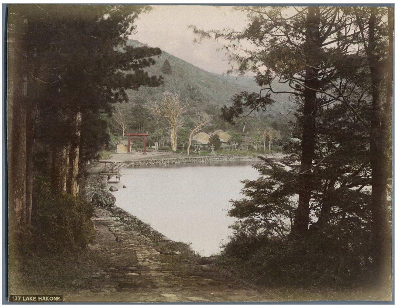 Озеро Хаконе