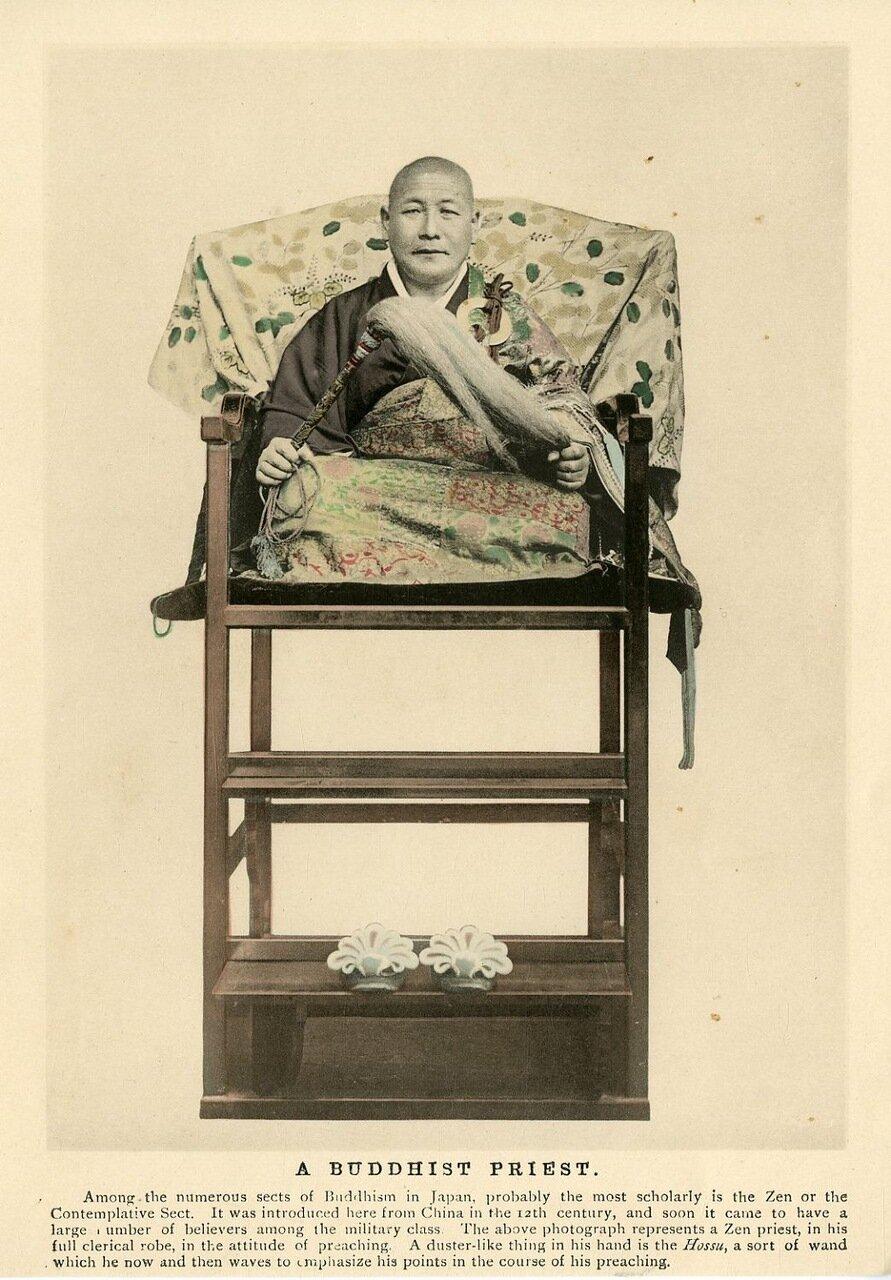 Буддийский священник с Огавы