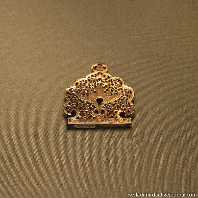 Украшение в виде пальметты с ажурным орнаментом. Золото. Первая пол. IV века.