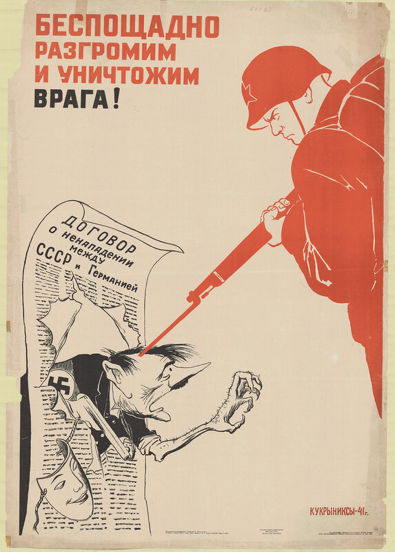 пакт Молотова-Риббентропа, кто такой Гитлер, Гитлер капут, стратегия Гитлера, Гитлер о русском народе, тайны Третьего Рейха, Майн кампф