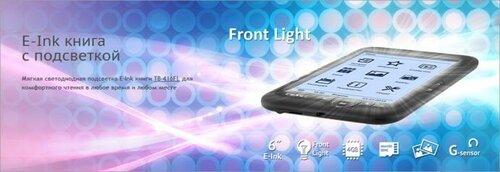 Texet ТВ-416FL (подсветка)