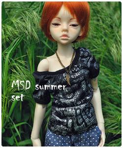 MSD summer set