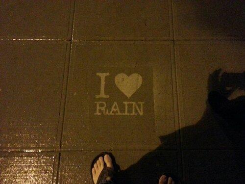 Люблю дождь