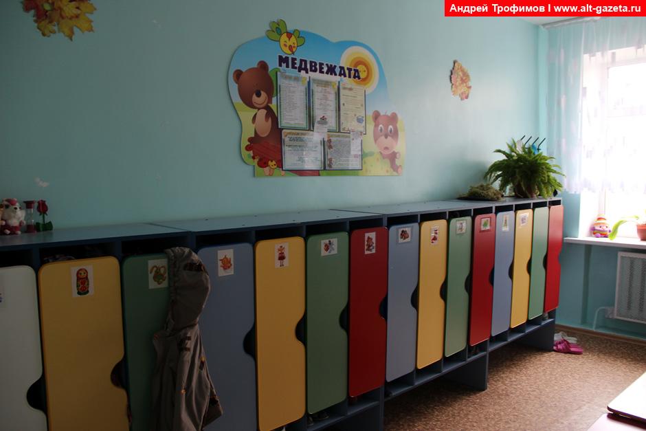Скоро в детских садах в Шеметово появится  70 мест