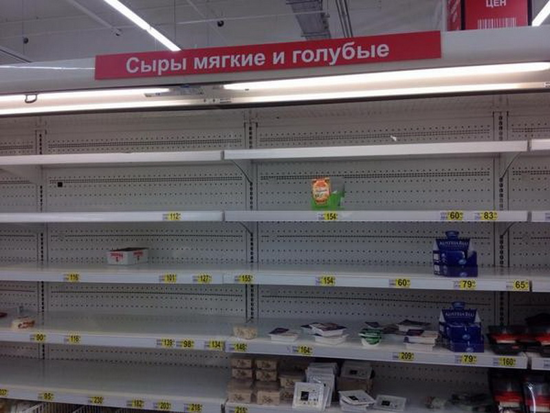 Пустеющие прилавки в московских магазинах