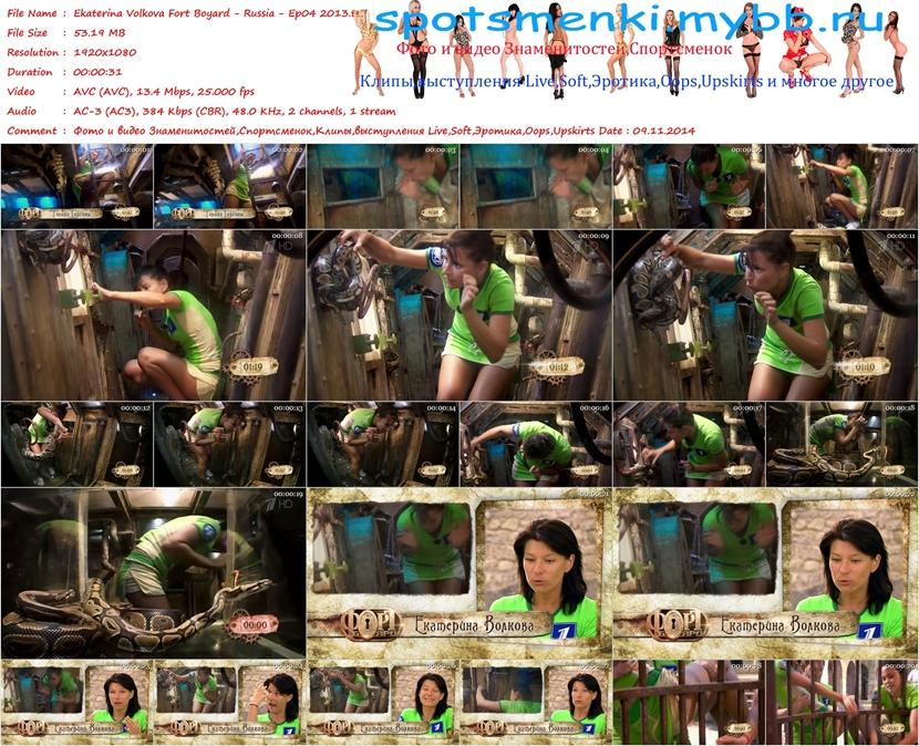 http://img-fotki.yandex.ru/get/6844/14186792.e4/0_eaecc_f4729f08_orig.jpg