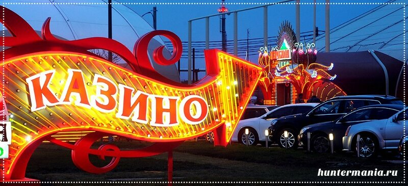 История азартных игр России