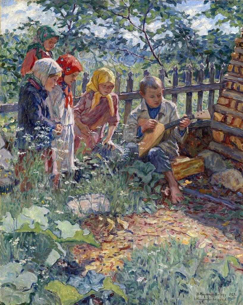 Богданов-Бельский: Мальчик, играющий на балалайке Частная коллекция1929. 88х70.5