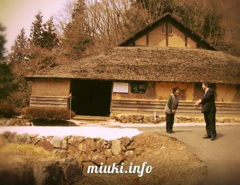 В этнической деревне