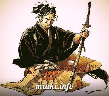Мудрая японская притча о жизни