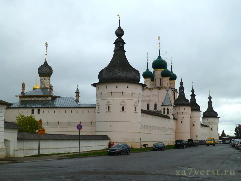 Ростов, Кремль