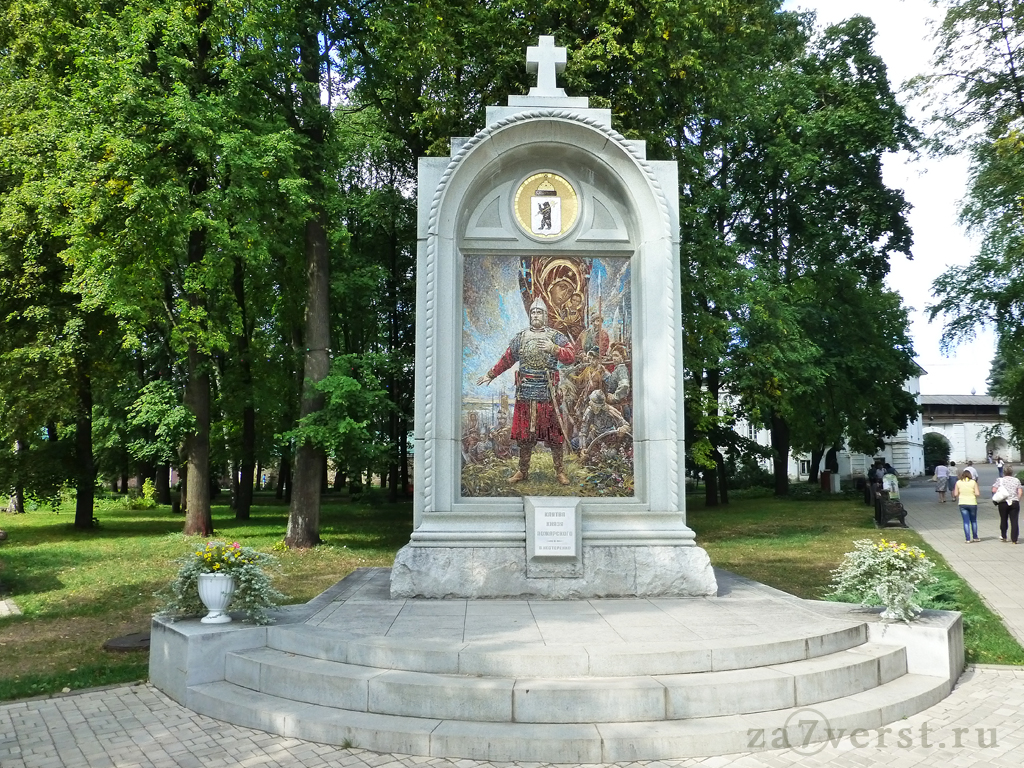 Памятник-стела «Клятва князя Пожарского»