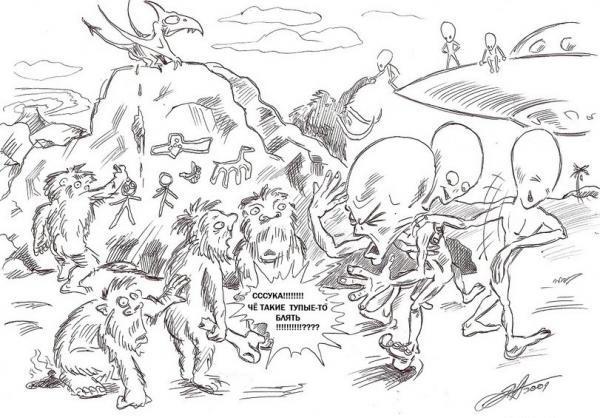 инопланетяне на планете земля
