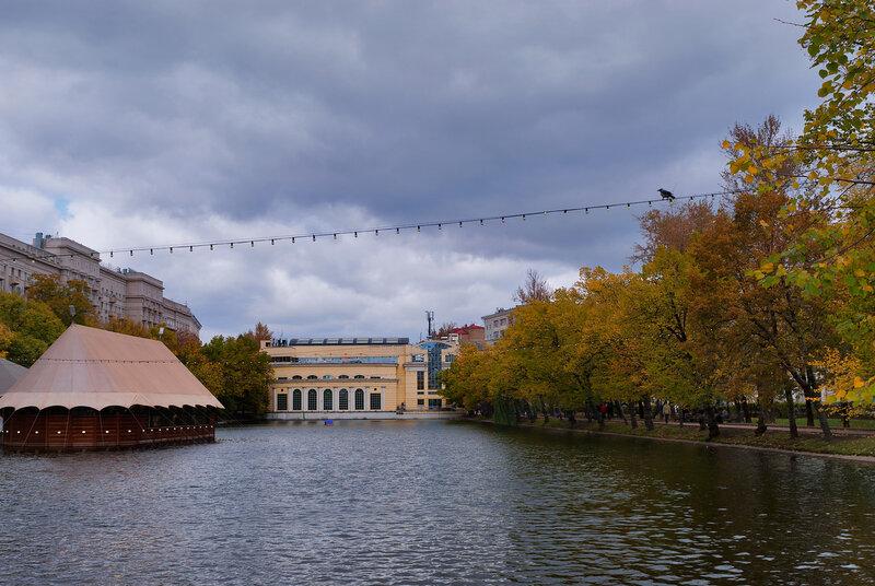 Чистый пруд - Москва