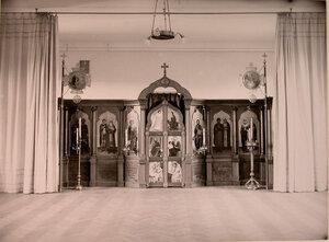 Алтарная часть домовой церкви св. мученицы Царицы Александры дома призрения для увечных воинов.