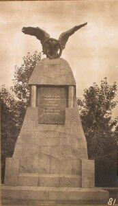 Вид памятника Русским воинам, одержавшим первую победу над войсками Наполеона в пределах России 15 июля 1912 года.