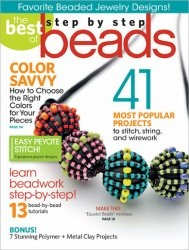 Журнал Best of Step By Step Beads 2011