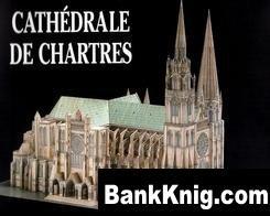 Журнал L'Instant Durable №24 - Cathedrale de Chartres