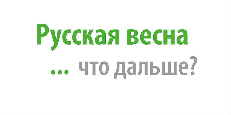 http://img-fotki.yandex.ru/get/6844/3304925.0/0_124f3c_e4dee499_XL.jpg