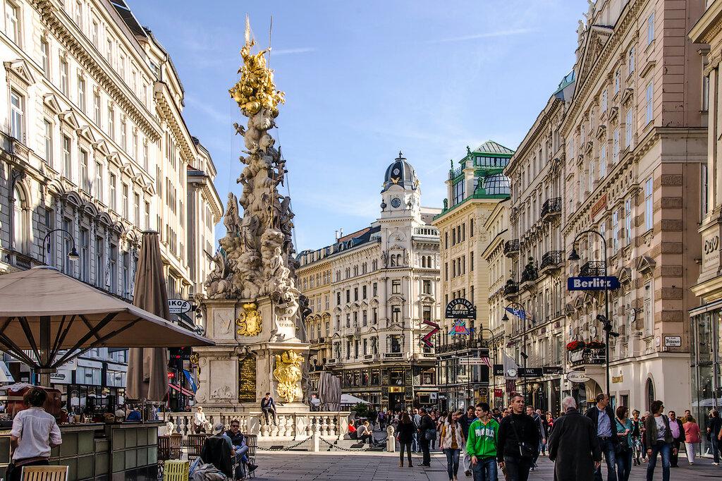 Вена. Австрия.
